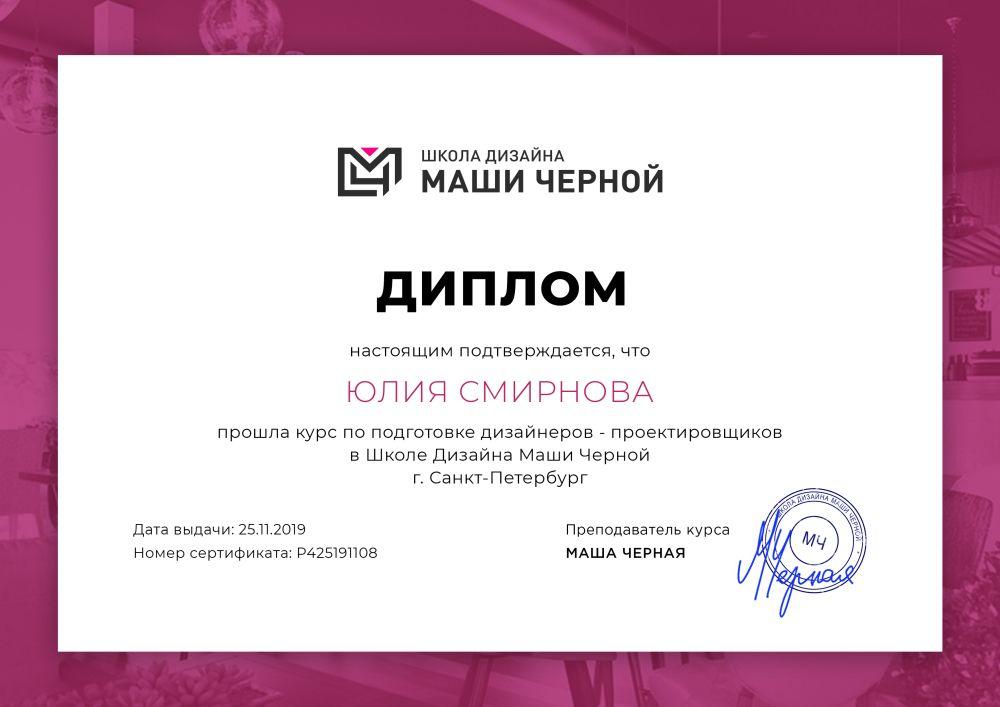 Юлия Смирнова | Как сделать дома удобно